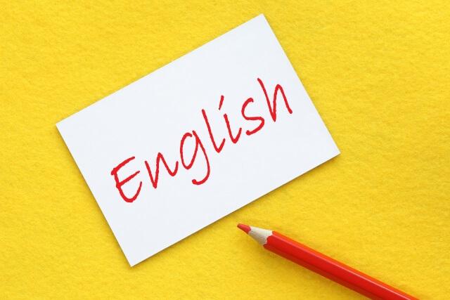 赤ペンで書いた英語