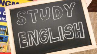 黒板に書いた英語