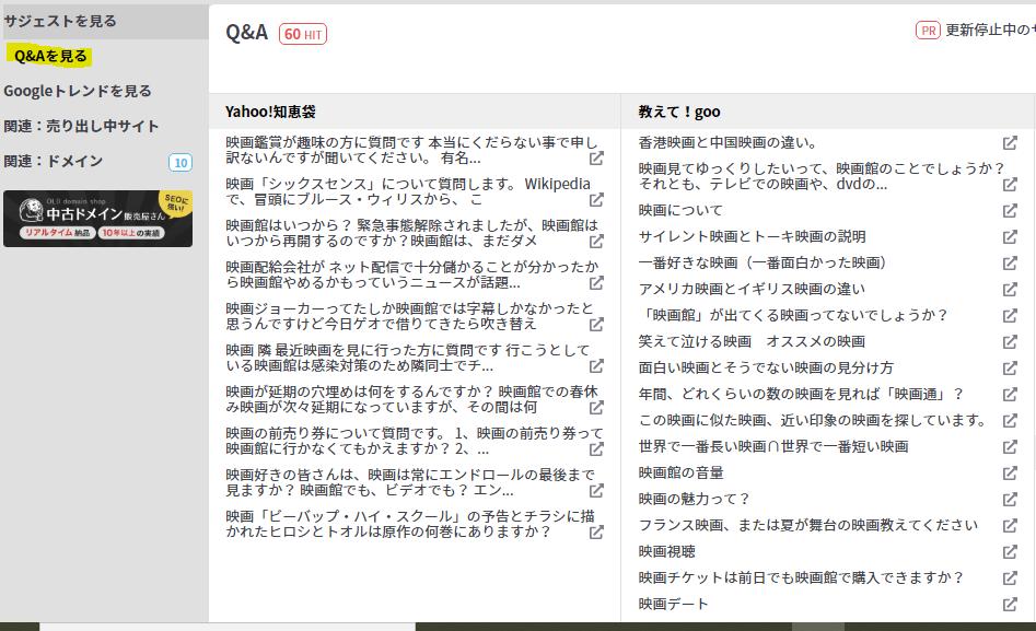 映画Q&A