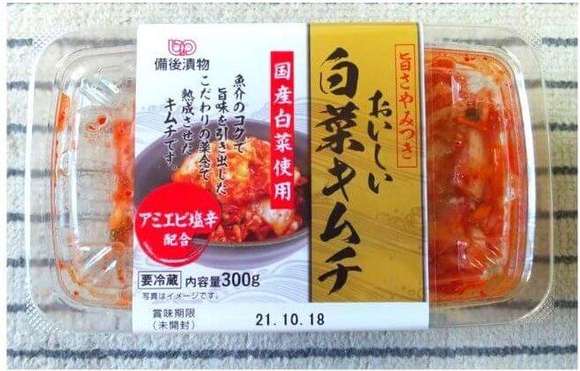 業務スーパー(おいしい白菜キムチ)