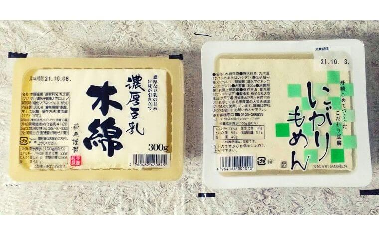 業務スーパーの豆腐